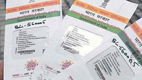 Future of Aadhaar: How will 2018 turn out for Aadhaar?