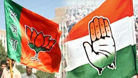 Now, Congress and BJP fight it out in Karnataka