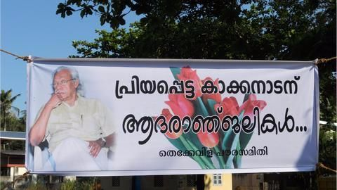 EC: Remove photos of politicians from hoardings in poll-bound states