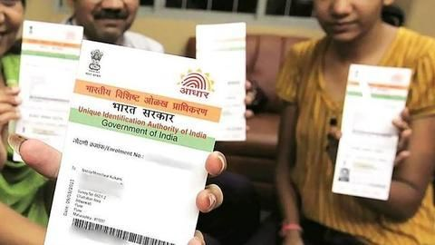 Rs. 500 to access Aadhaar details of a billion people
