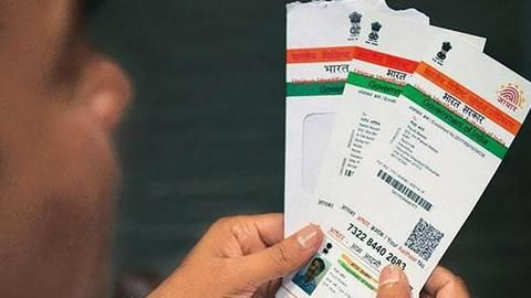 Virtual ID, limited KYC: Aadhaar has new two-layer security feature