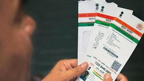 More flaws in Aadhaar: Anyone can access your bank details