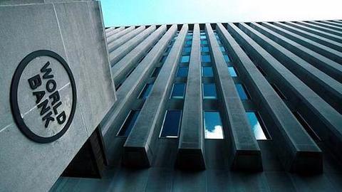 World Bank pledges $40 million for UP tourism project