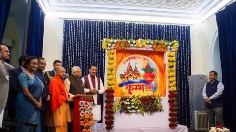 UP cinema halls to screen Kumbh Mela logo before movies