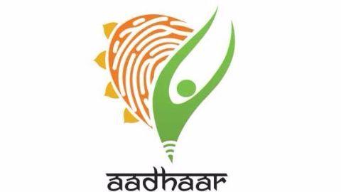PAHAL subsidy scheme introduced