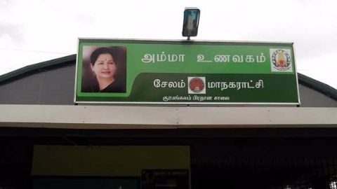 Amma Canteens have sold 24.01 crore idlis!
