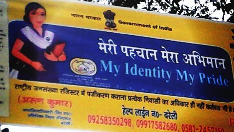 SC links MNREGA, PF, pension to Aadhaar