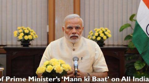 Modi's Mann ki Baat today: The highlights