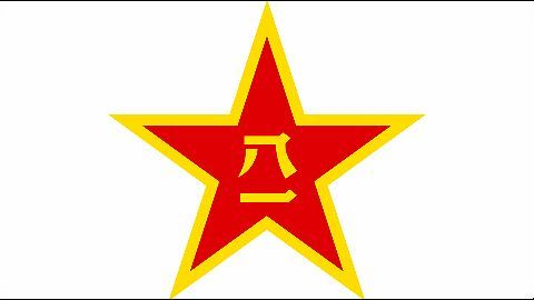 China's military overhaul