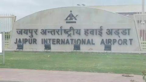 Singapore's Changi airport to run Jaipur and Ahmedabad