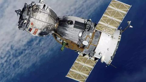 What are satellite tracking and imaging stations?