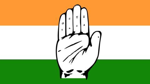 Indian National Congress - cover