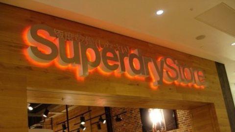 Mukesh Ambani brings Superdry to India