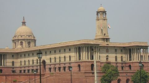 What does the draft IIM bill say?