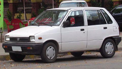 Maruti 800 discontinued by company