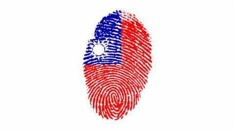 an introduction to taiwan officially republic of china Con una superficie de 9 596 960 km², [5] china ―que tiene fronteras con catorce estados soberanos― [nota 1] es el tercer país más extenso del planeta por.