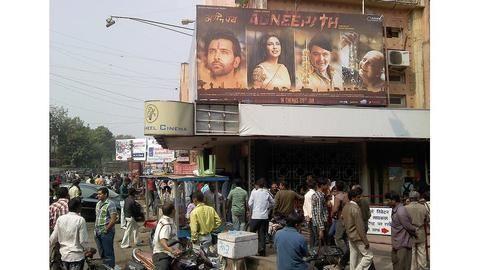 End of an era for single screen cinemas