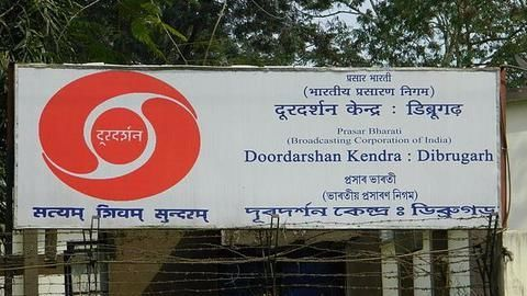 Doordarshan, AIR could be made corporate